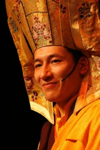 17th Karmapa Trinley Thaye Dorje