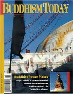 Buddhism Today Vo.9