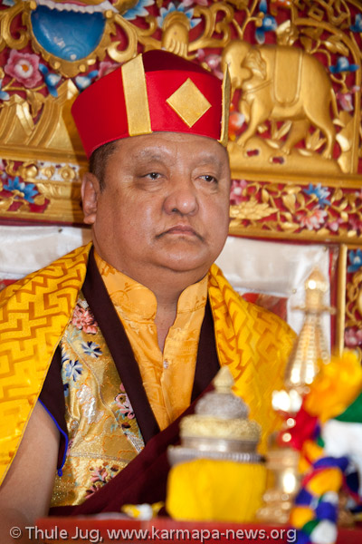 14th Kunzig Shamarpa Mipham Chokyi Lodro (Photo: Thule Jug)